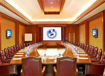 Conferene Room